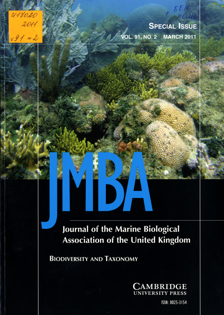 marine science essay questions